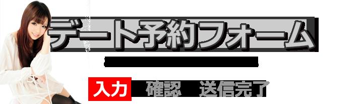 レンタル彼女大阪京都観光案内