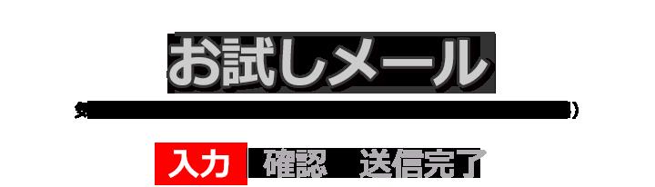 大阪レンタル彼女求人